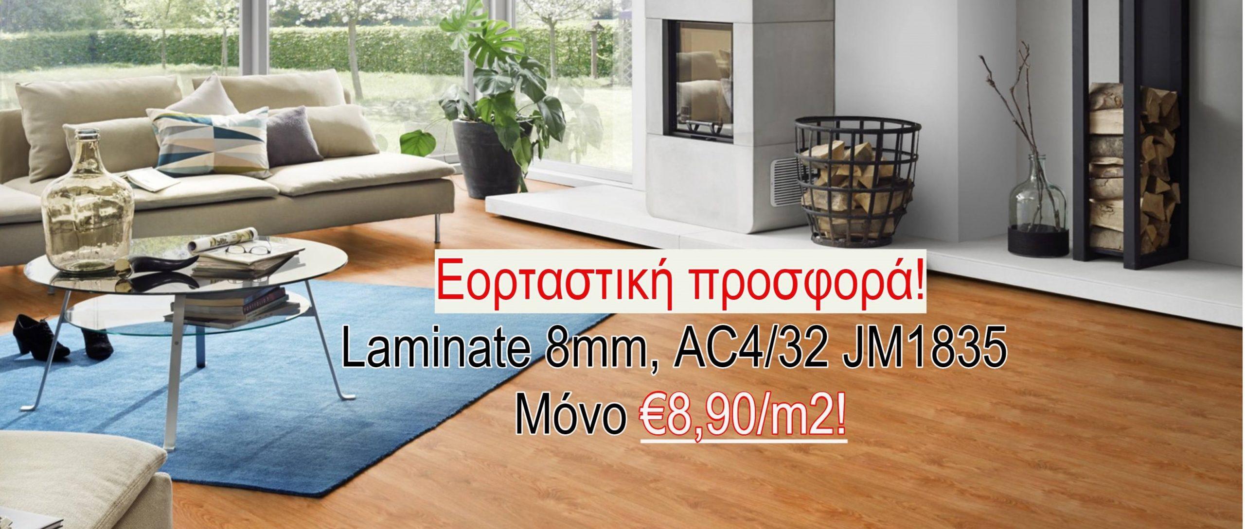 laminate offer 8635