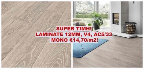 JV1442 Laminate Boulder oak 12mm με αρμό, antibacterial, aqua stop– microscratch protect, AC5/33. Από €18,00 μόνο €14,70/m2+ΦΠΑ